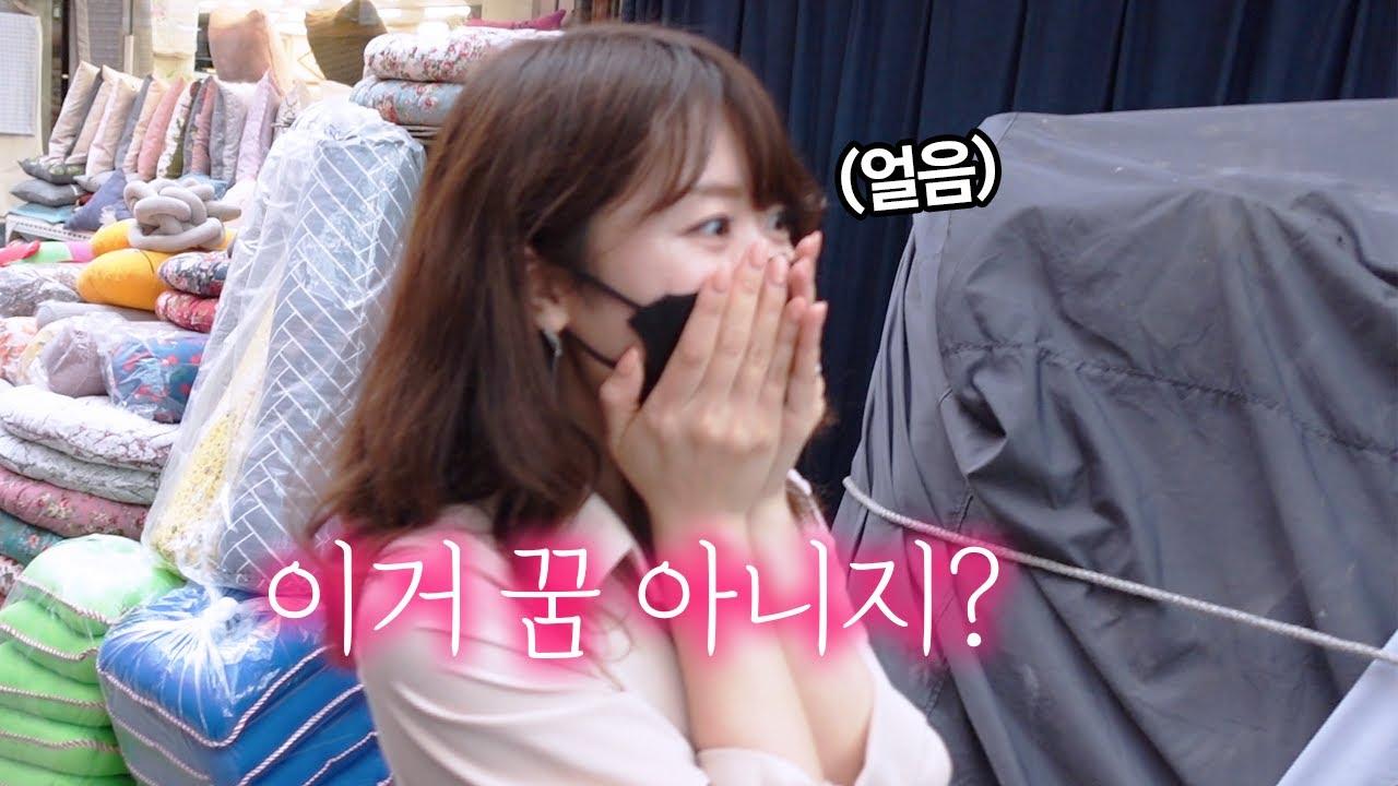 한국에 온 일본인 여자친구가 이렇게 행복해하는 이유 [한일커플 브이로그]