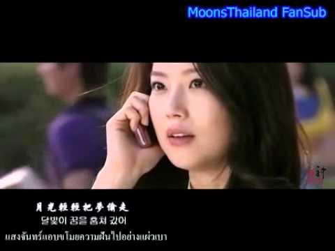 Photo of มุน กึน-ย็อง ภาพยนตร์และรายการโทรทัศน์ – [Fammade] LSM มุนกึนยอง มุนแชวอน ไทยซับ MV2