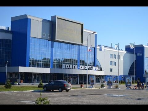 Дворец спорта Волга-Спорт-Арена (Ульяновск)