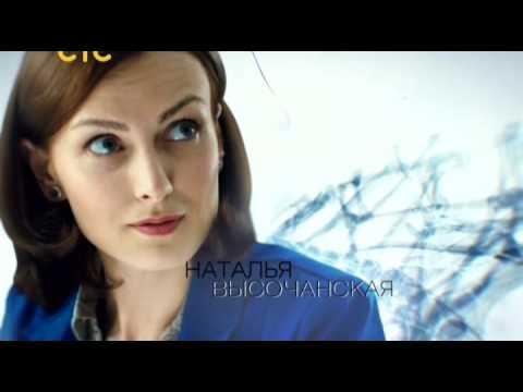 Сериал Кости 1 сезон 1 серия (Российская версия)