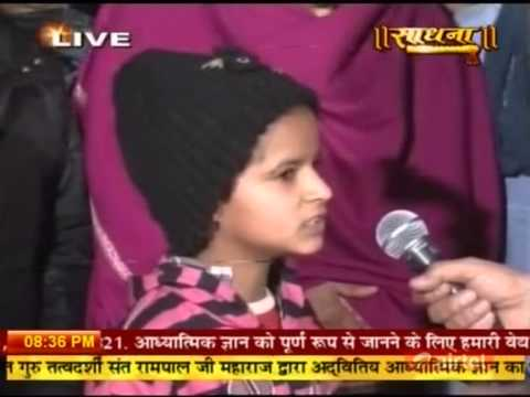 A child describes her experience of seeing Satlok (Sachkhand)