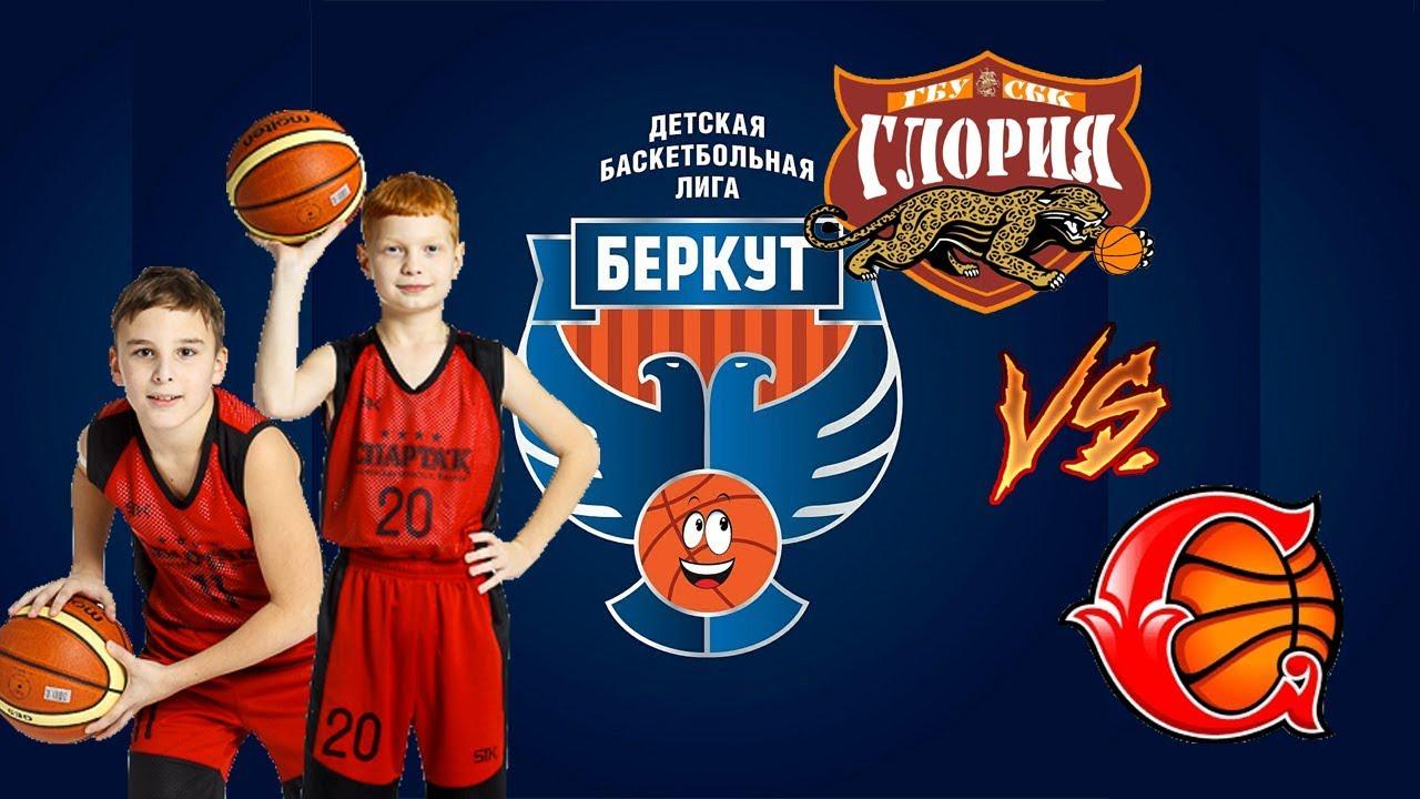 Баскетбольный клуб глория в москве мужские клубы с девочками в москве