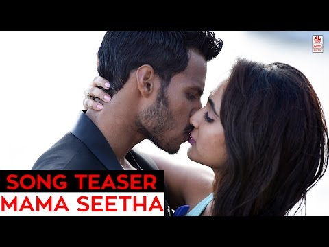 Jaguar Telugu Movie Songs | Ma Ma Mama Seetha Song Teaser | Jaguar | Nikhil Kumar, Deepti |SS Thaman