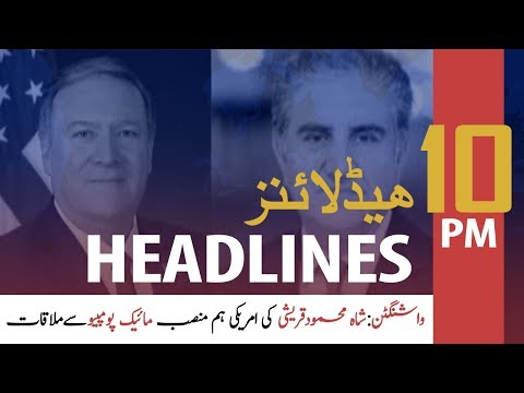 ARYNews Headlines |Pakistan