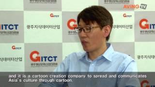 [GITCT DEMO-TAG] Arimaru CS, Wodurch Eine Umwelt-freundliche Cartoon Mit Flowersv