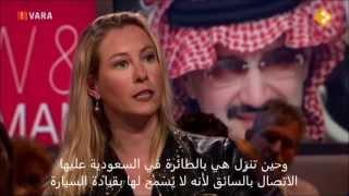 نقاش حول فيلم وجدة وحقوق المرأة في المملكة العربية السعودية