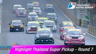 Highlight Thailand Super Pickup Round 7 | Bangsaen Grand Prix