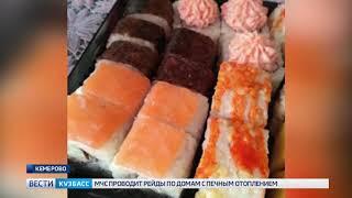 В Кемерове ресторан доставки суши, закрытый за нарушения, продолжает принимать заказы