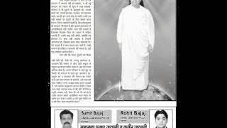 Satya Kesari B K Magazine May 2013