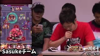 sasuke、ガイモンとオフラインイベントしてきました【さんすま】