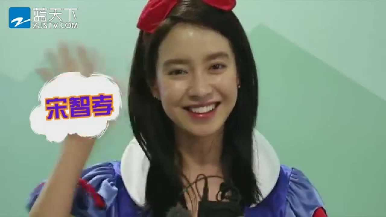 SongJihyo - Greeting for the China version Running Man
