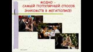 программа для монтажа видео бесплатно на русском языке