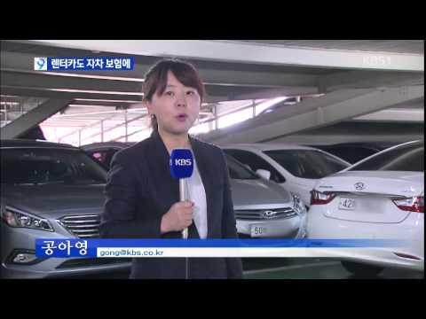 전연령자동차보험