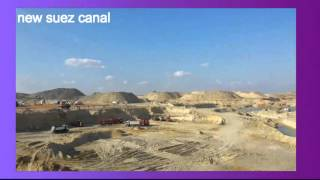 Archive new Suez Canal: drilling in the December 15, 2014