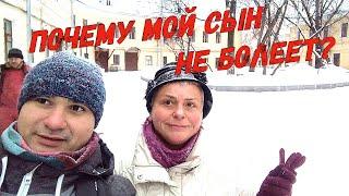 Moscow\\ВОРОНЦОВСКИЙ ПАРК зимой\\ПОЧЕМУ МОЙ СЫН НЕ БОЛЕЕТ?\\