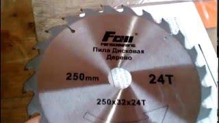 Пильные диски по дереву (КАК ВЫБРАТЬ) Диск диску рознь