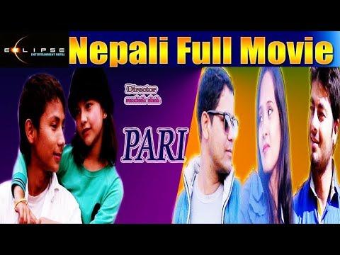 परि || PARI the little girl || Nepali Full Movie || Sandesh | Yangshu | Baldev