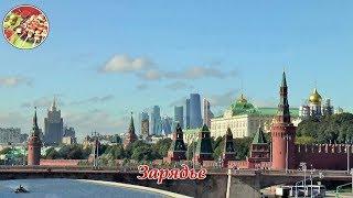 Зарядье, новый парк в центре Москвы. Канал BigGeorgeHighlander.
