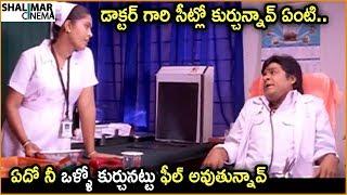 Ali & D.Subramanyam Funny Comedy Scene | Back 2 Back Comedy Scenes | Ultimate Comedy Scenes