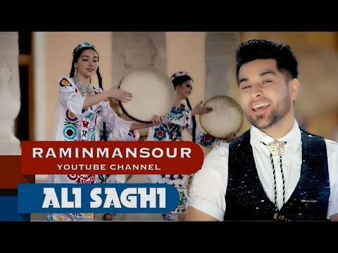 Ali Saghi Bezan Daf NEW AFGHAN SONG 2017علی ساقی  بزن دف