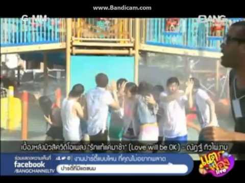 เบื้องหลัง MV รักแท้แค่มาช้า นัททิว แตกฟองไลฟ์ Bang Channel