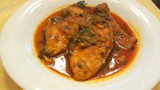 How to Cook Fish Curry|Mach Vhuna Receipe|Fish Curry|sylheti cooking|Bangladeshi Fish Curry|মাছ ভুনা