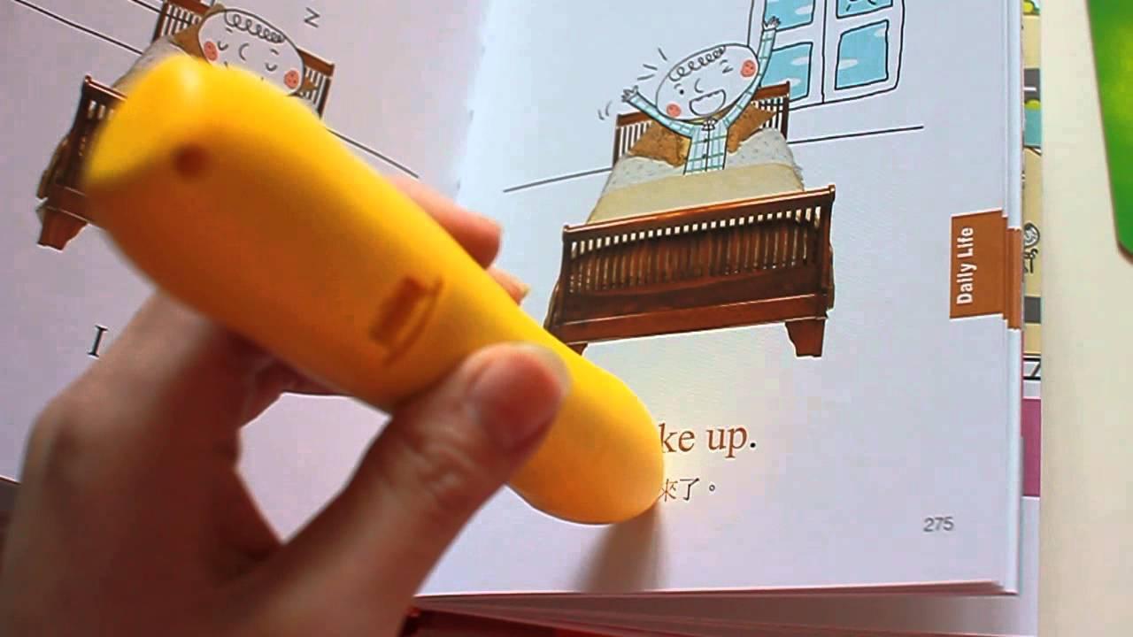 臺灣麥克-寶寶的第一本點讀圖畫字典 - YouTube