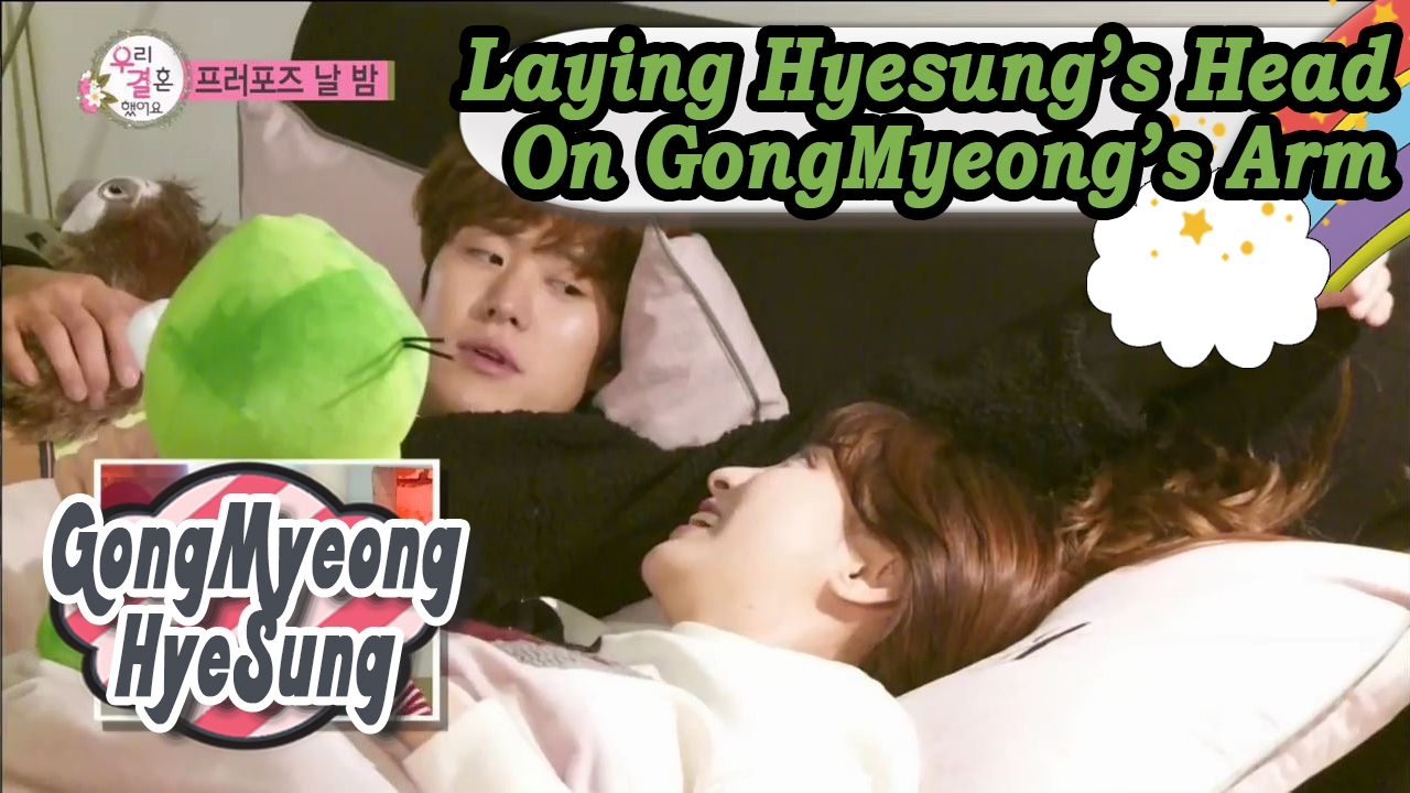 [We got Married4] 우리 결혼했어요 - Hyesung Laying Her Head on GonMyeong's Arm  20170211