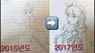 [손그림/모작]그림발전과정(2015~2017)
