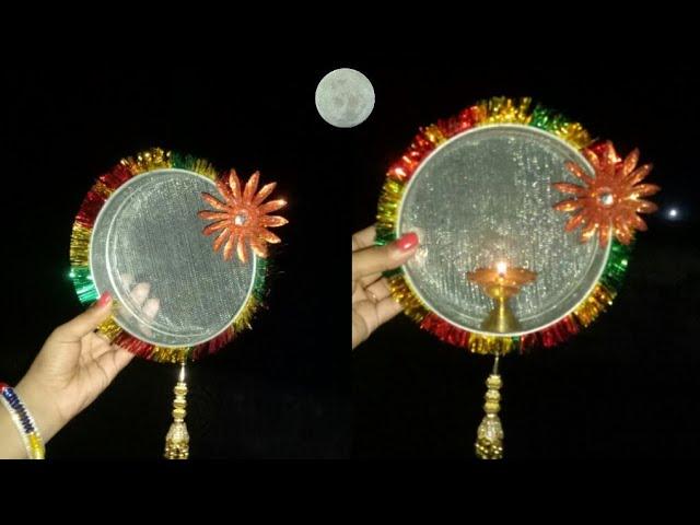 Karwa chauth chhalni/ How to decorate chhalni for karwa chauth/ karva chauth chhalni decoration idea