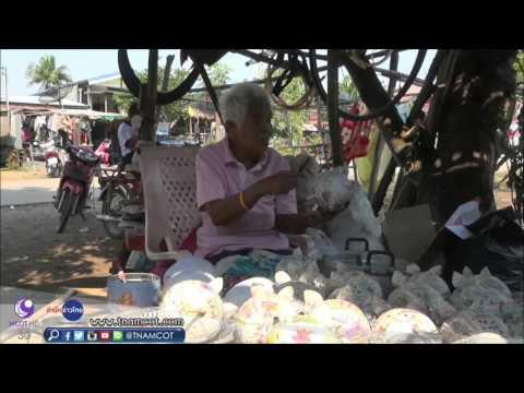 ยายวัย 85 ปี สู้ชีวิตขอล็อตเตอรี่เก่าทำกระปุกออมสินขาย