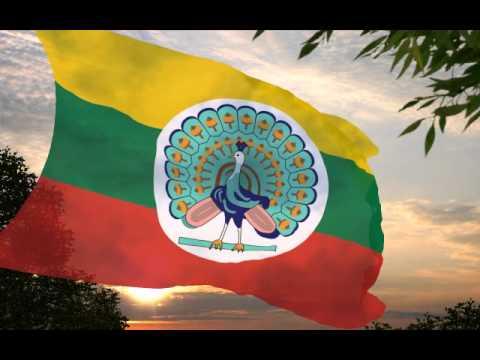 State of Burma / Etat de Birmanie (1943-1945)