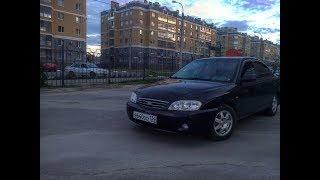 """Kia Spectra 2007 """"Авто за 200к"""" СоветыБывалого"""