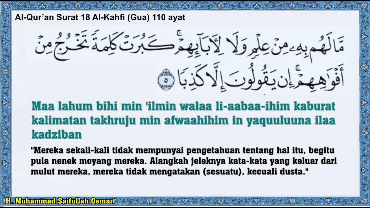 10 Ayat Awal Surah Al Kahfi Gua Dengan Terjemahannya