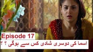 Aatish Episode 17 Promo - Aatish Episode 16 - Aatish Episode 17 Teaser -