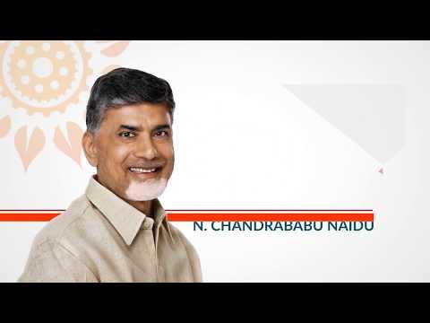Sunrise Andhra Pradesh Investment Meet 2018