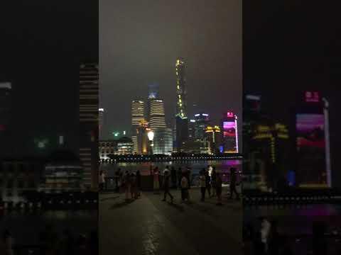 Romantic At night in shanghai