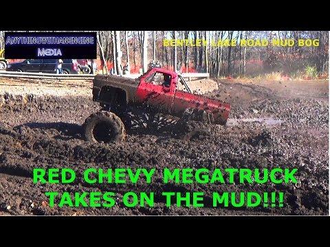 Vote No On Chevy Mud Truck Ain T No Joke