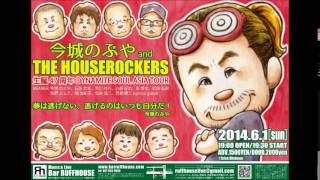 2014.6.1 今城のぶや&THE HOUSEROCKERS Stage.2