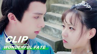 Clip: Yun Yi Holds Li In His Arms! | Wonderful Fate EP11 | 奇妙的命运呀 | IQiyi