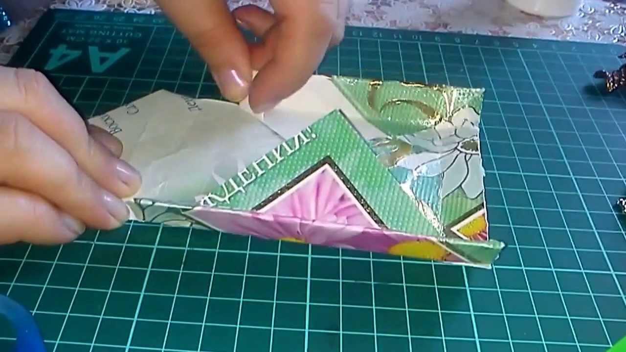 как делать коробочку из открыток будет воля