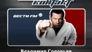 Владимир Соловьёв Фильм 'Миропорядок': такого Путина мы не знали
