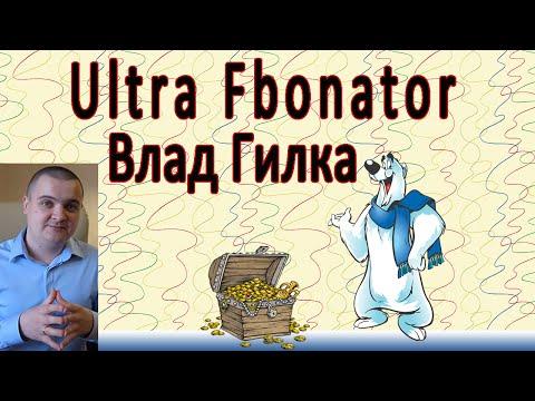 Советники форекс. Советник форекс: Ultra Fibonator.