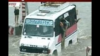 लगातार बारिश से जयपुर हुआ पानी-पानी