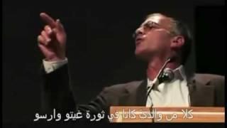 ArabLionZ CoM Dr  Norman Finkelstein at the University of Waterloo   Arabic Translation