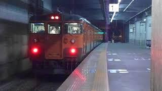 山陽本線糸崎行き普通列車(湘南色の115系)・岡山駅を発車