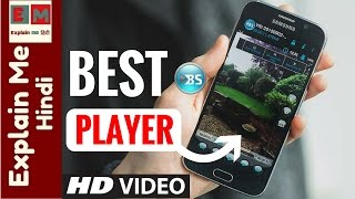 Play Your In Background | Best Media Player App For Mobile | BS Player