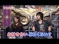 元AKB48・川崎希のヒモは夫だけじゃない!? 兄嫁にたかる妹の存在「夫婦って同じお財…