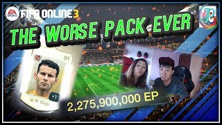 ~THE WORSE DIAMOND PACKAGE~ JAN DIAMOND PACKAGE 2019 OPENING - FIFA ONLINE 3
