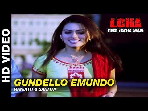 Gundello Emundo | Loha - Iron Man | Ranjith & Sahithi